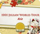1001 Jigsaw World Tour: Asia ゲーム