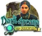 ダークアルカナ:カーニバル ゲーム