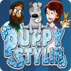 Puppy Stylin` ゲーム
