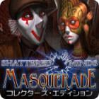 シャッタード・マインド:復讐のマスカレード コレクターズ・エディション ゲーム